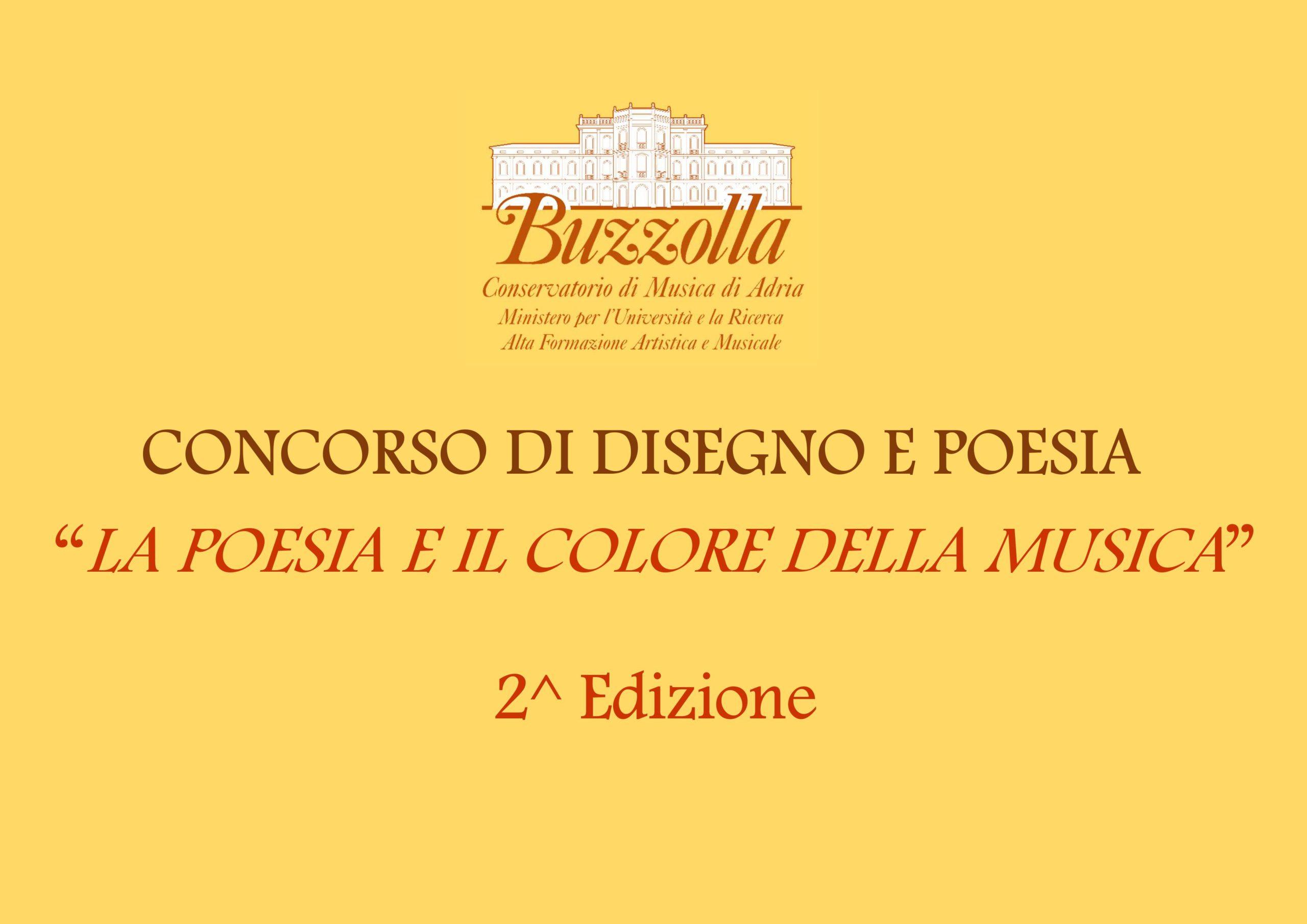 """2^ Edizione on-line – Concorso di Disegno e Poesia – """"La Poesia e il Colore della Musica"""""""